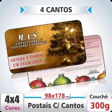Postal Quadruplo (178x98mm) c/ 4 Cantos Arredondados – UV Total Brilho – 4×4 cores (COM VERSO)