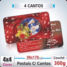Postal Quadruplo (178x98mm) c/ 4 Cantos Arredondados – Fosco+Verniz – 4×4 cores (COM VERSO)
