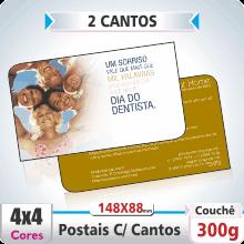 Postal Triplo (148x88mm) c/ 2 Cantos Arredondados – Fosco+Verniz – 4×4 cores (COM VERSO)