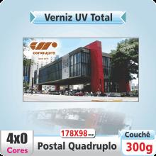 Postal Qudruplo (178x98mm) – Verniz UV Total Brilho – 4×0 cores (SEM VERSO)