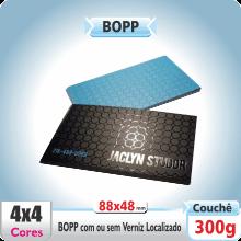 Carto de Visita – Laminado Fosco (BOPP) com ou sem Verniz Localizado