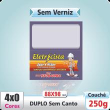 Carto Duplo (88x98mm) Sem Verniz – 4×0 cores (SEM VERSO)
