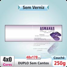 Carto Duplo (48x178mm) Sem Verniz – 4×0 cores (SEM VERSO)