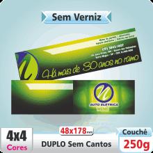 Carto Duplo (48x178mm) Sem Verniz – 4×4 cores (COM VERSO)