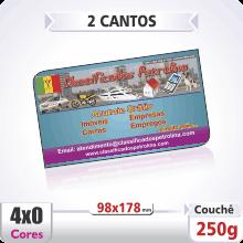 Postal Qudruplo (98x178mm) Sem Verniz – 2 Cantos Arredondados – 4×0 cores (SEM VERSO)