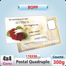 Postal Quadruplo (178x98mm) –  Fosco+ Verniz – 4×4 cores (COM VERSO)